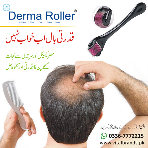 Derma Roller price in pakistan