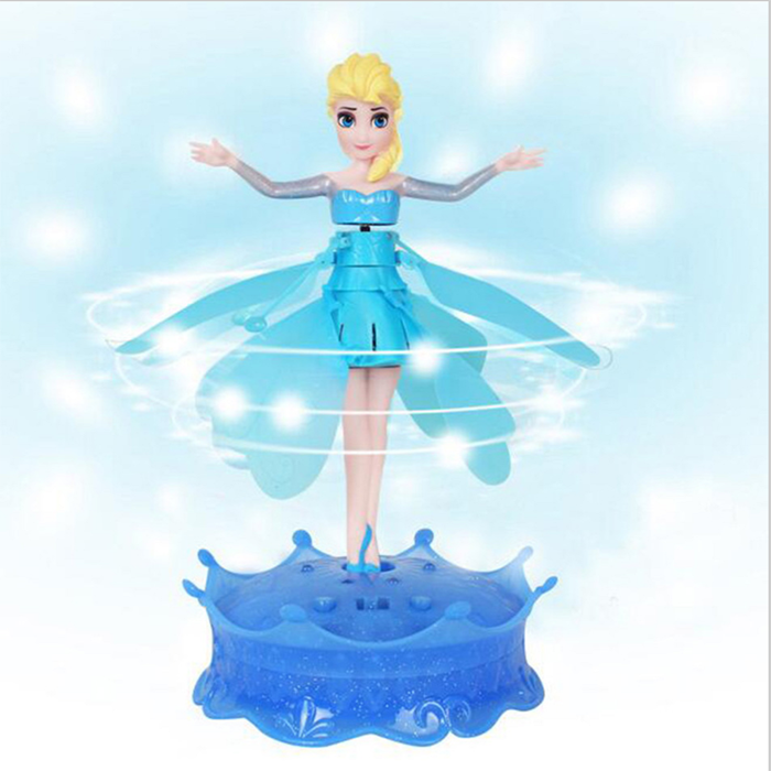 flying-doll-toy-price-in-pakistan