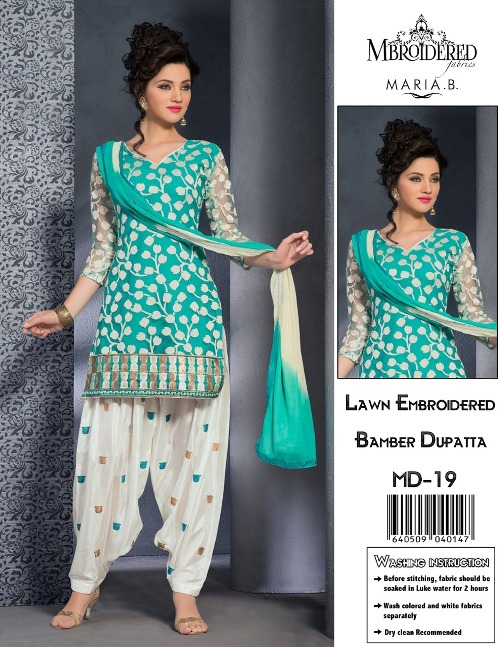 3ef05e06ba New Maria B LAWN EID collection 2019   online shopping in pakistan
