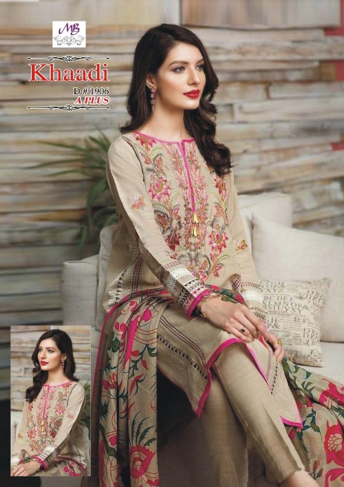 New Latest Khaadi Lawn Eid Edition 2019 Online Shopping
