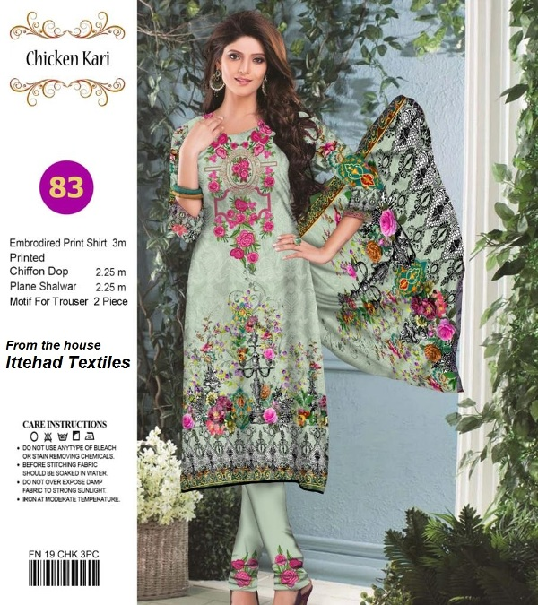 4c2123a40f All New Chiken Kari 3 Piece Lawn Suit 2019 | online shopping in pakistan